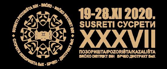 Susreti kazališta/pozorišta BiH Brčko distrikt
